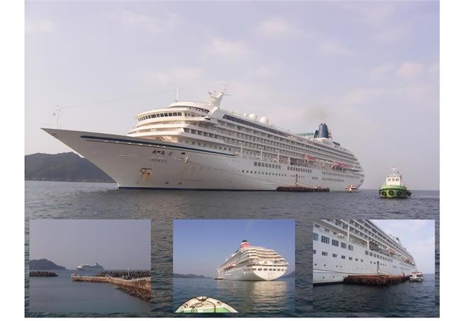 客船飛鳥Ⅱ昇降浮桟橋設置