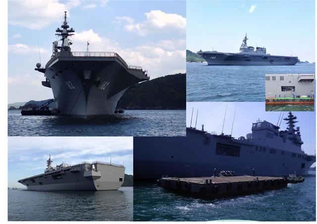 護衛艦いせ昇降浮桟橋設置